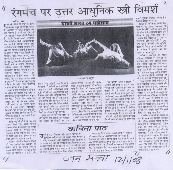 A herStay review in New Delhi